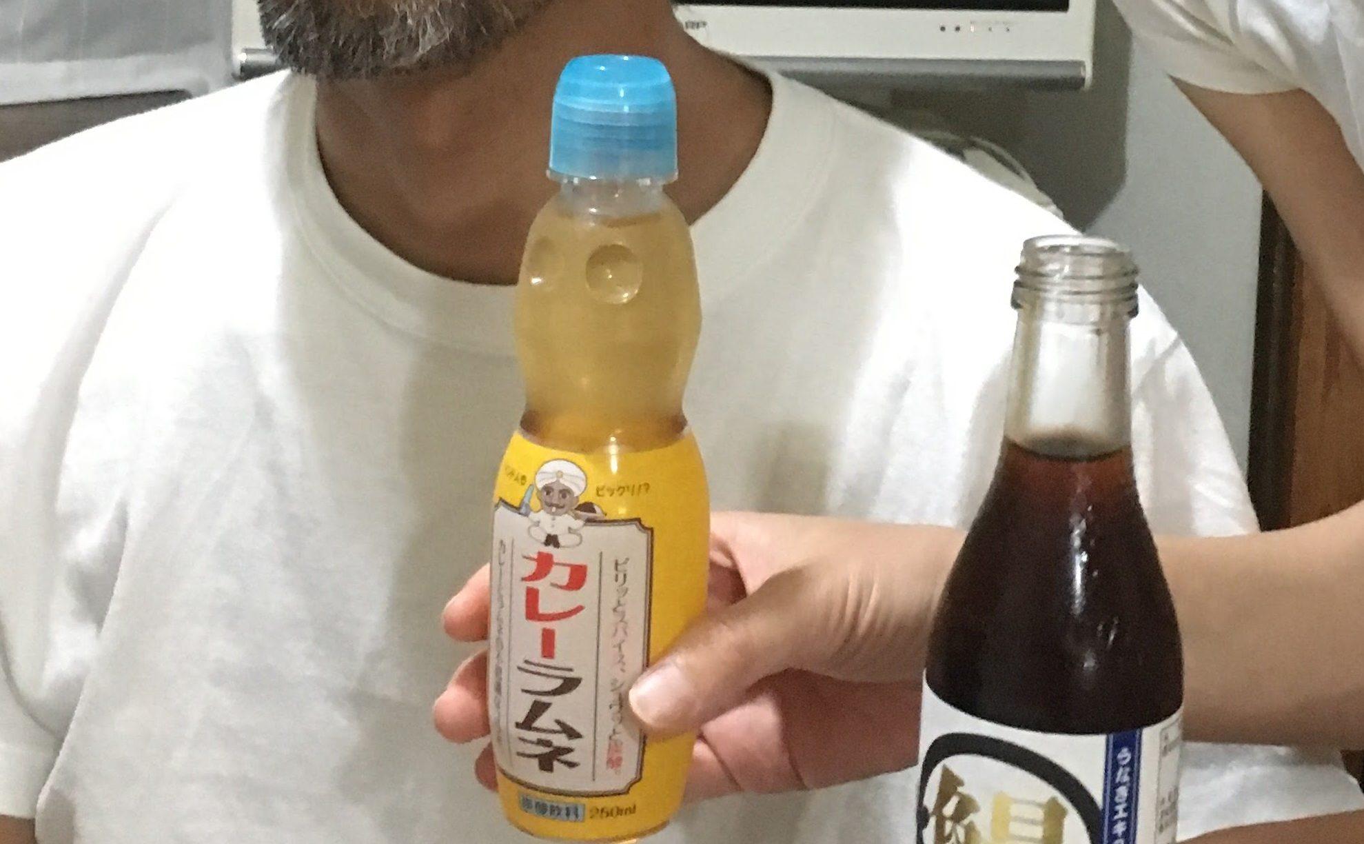 ゾゾッ・・背筋凍る!カレーラムネ・うなぎコーラ ヘンテコ飲料体験
