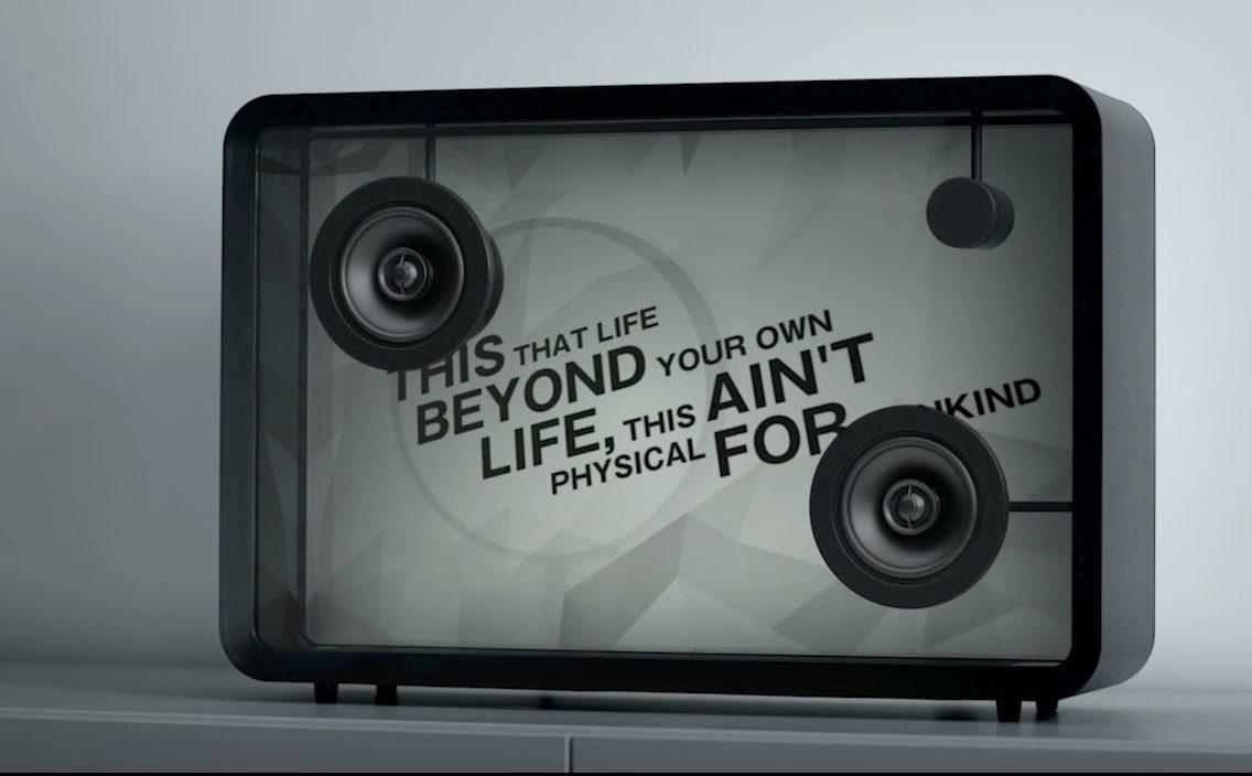 【Lylic Speaker】聴覚だけでなく視覚でも楽しめるスピーカー